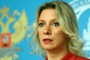 Марии Захаровой присвоен ранг чрезвычайного посланника второго класса