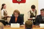 Матвиенко рассказала о скромном новогоднем корпоративе