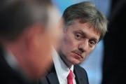 Песков не видел ролик о работе тульского губернатора со своим участием