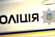 В Новый год на Донбассе охраняют 1800 полицейских