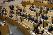 В ГД внесли проект о применении закона о пожарной безопасности в Крыму