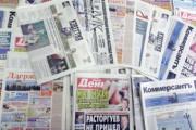 Депутат предлагает ввести лицензию для печати рекламной полиграфии