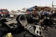 При серии терактов в Ираке погибли 15 человек