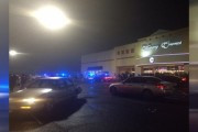 Стрельба произошла в кинотеатре в Алабаме