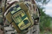 В Киевской области избили бойца Нацгвардии