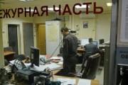 Коллектор под Ростовом угрожал взорвать детсад