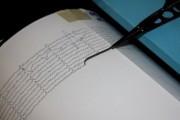 В РФ произошло землетрясение в 5 баллов