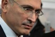 Ходорковский разыскивается в странах с соглашением о взаимовыдаче