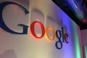 Арбитраж Москвы 25 января начнет рассматривать спор Google с ФАС