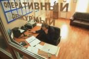 СК возбудил дело по факту падения люстры в ТЦ в Сургуте