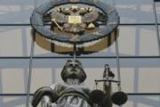 ВС РФ подтвердил приговор физику, получившему 15 лет за госизмену