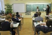Минобрнауки предлагает сократить проверки и бюрократию в школах
