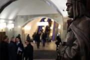 Собянин открыл станцию метро Бауманская после ремонта