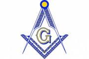 Раскрыты секретные архивы масонов