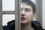 ФСИН: вопрос о принудительном кормлении голодающей Савченко не стоит