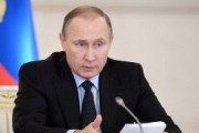 Путин объявил о проведении Года экологии в России