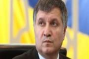 На Украине грозятся люстрировать Авакова