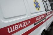 Двадцать детей отравились в христианском лагере на Украине