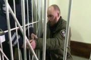 Задержанные бойцы