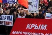 Начался процесс реабилитации борцов за российский Крым