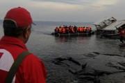 У берегов Греции и Турции погибли 44 мигранта