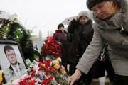 В Приамурье начался сбор средств на барельеф погибшему пилоту Пешкову