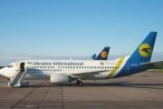 Пассажирский самолет выкатился за пределы ВПП в Киеве