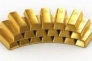 В Германии пенсионер откопал золотые слитки