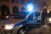 Пропавшая сотрудница свердловского Роспотребнадзора найдена убитой