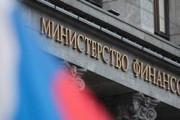 Дефицит бюджета России оказался меньше двух триллионов рублей