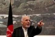В Афганистане предупредили о возрождении Аль-Каиды