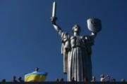 Киевскую