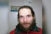 Названа официальная причина смерти замерзшего на перевале Дятлова