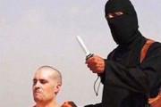 СМИ: ИГ подтвердили гибель своего главного палача