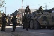 В Дагестане отменен режим КТО, действовавший с 11 января