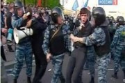 ЕСПЧ обвинил Россию в нарушении прав человека