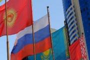 Прогресс евразийской интеграции и экономический кризис