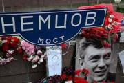 Сможет ли Кадыров сорвать марш памяти Немцова?