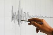 В Китае произошло землетрясение магнитудой 6,4