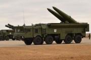В Оренбурге начались учения ракетных войск РФ