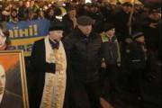 Украина будущего — без Нового года, но зато с Бандерой