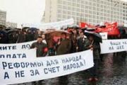 Анатомия российского кризиса