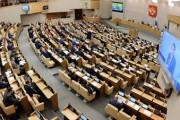 В ГД выступили против штрафов за публичное выражение гомосексуализма