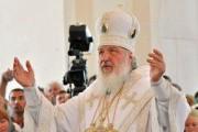 Патриарх Кирилл назвал любовь главным законом жизни
