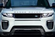 В Подмосковье у безработного угнали Land Rover за 1,6 миллионов рублей