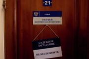 Суд в Томске арестовал начальника УБЭП, обвиняемого в получении взятки