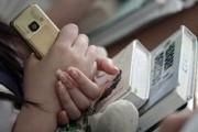 Лжеполицейский в Уфе отбирал телефоны у школьников