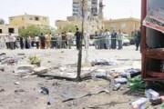 Число жертв вследствие теракта в Ливии возросло до 70 человек