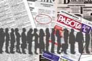 Минтруд: число безработных вырастет до 1,2 млн человек