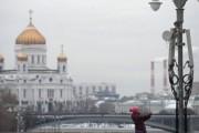 Источник: в лаборатории лицея в центре Москвы разбилась банка с бромом